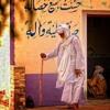 Download ومدحت بطيبة طه - صلى الله على محمد - مديح نبوي Mp3