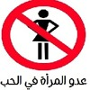 Download مدحت صالح   من فيلم أميرالظلام By ♪عدو المرأة  في الحب♫ Mp3