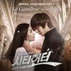 So Goodbye 종현 - Jonghyun (Ost City Hunter 시티헌터 , Acoustic Piano Cover)