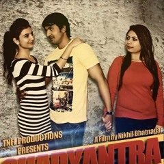 O re jana ( Shadyantra a Conspiracy) Singer LOVE Chauhan
