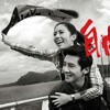 Freya Lim - Obviously Love You Ost In A Good Way Closing Theme