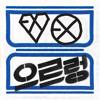 01 으르렁 Growl - EXO