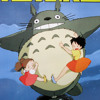 My Neighbor Totoro theme song fingerstyle cover