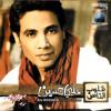 ♬ علي حسين - قلوب الناس