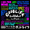 Good Life - Kayne West ft. T Pain - (Cover/Remix) - by PHrase