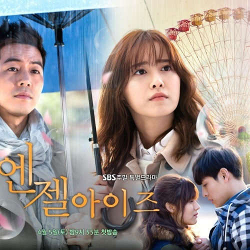 Kim Tae Hyun - Tears Fall (Angel Eyes OST) Cover