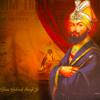 Guru Maneyo Granth - Bhai Surinder singh ji Jodhpuri