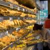 NYC sound #1 : chinese bakery