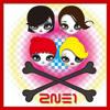 [INST] Don't Cry - Park Bom of 2NE1