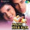 Mere Rang Mein RanGne Waali (Maine Pyar Kiya) Cover By Deepak