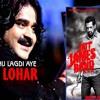 Jis Tan Nu Lagdi - Mukhtar Sahota & Arif Lohar - Film Jatt James Bond