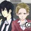 Kagene Rei And Kagamine Len - A Teacher, Detained