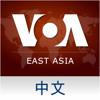 VOA连线:中国女记者高瑜失踪,各界紧急寻人 - 四月 28, 2014