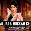 KALJATA MUKKAM KELA [DJ VISHAL PRODUCTION] PREVIEW