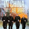 George Keller - In China they eat Dogs - Life Is A Beautiful Thing