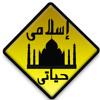 Alla_Homa_Ej3al_AL_Quran__1_[1