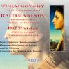 Tchaikovsky: Piano Concerto No1. III: Allegro con fuoco
