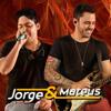 Jorge e Mateus - Calma (Lançamento TOP Sertanejo 2014)