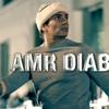 Amr Diab - Ana Ayesh Tabla Remix عمرو دياب - أنا عايش طبلة ريمكس