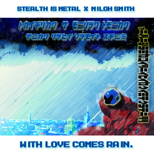 With Love Comes Rain feat. Miloh Smith