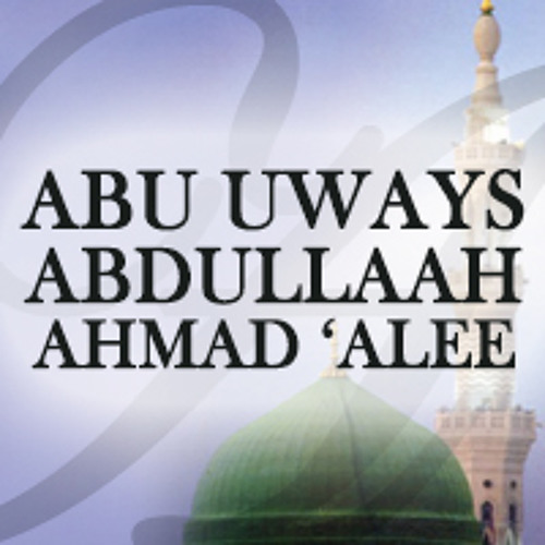 Why we chose the Sunnah
