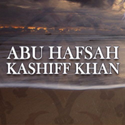 Beyond the Shahadah