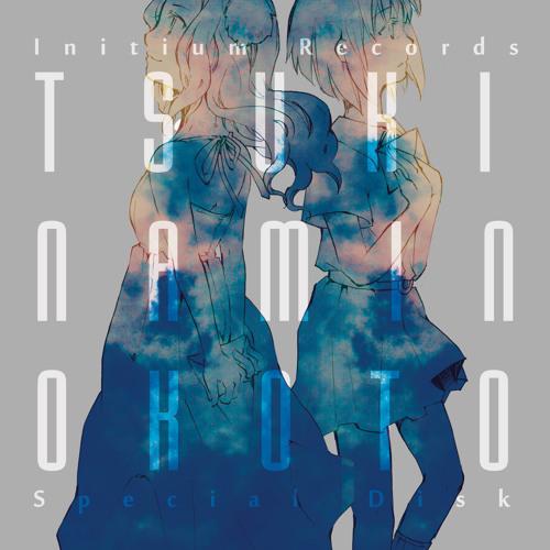 Tsukinaminokoto-SpecialDisk-DEMO