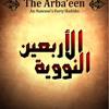 Forty Hadeeth Nawawi: 23rd Hadeeth - Part 3