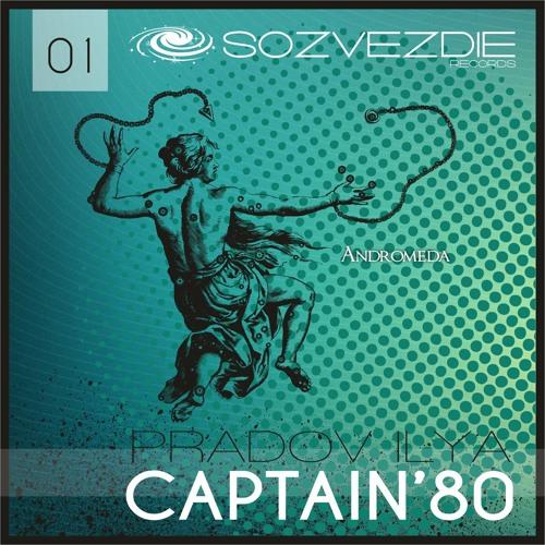 Pradov Ilya - Captain'80 (Studio Deep Remix)