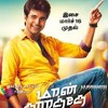 Peter Winning Boxing Matches Bgm-Maan Karate