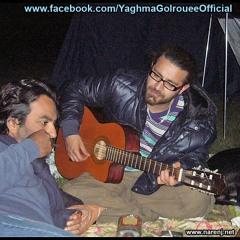 Nooshabeh shahin najafi نوشابه شاهین نجفی