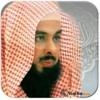 ويوم يعض الظالم على يديه - خالد الجليل تلاوة مبكية وخاشعة جدا