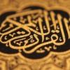 Abu Usamah - QS Al Qolam