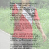 Karenni Song WALK ALONE BY TI REH & MARY