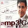 hassan elmghriby  bravo 3lik zik mp3 com