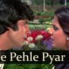 YMD - Pehle Pehle Pyar Ki (djscoop Ep. 07 Refix)