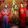 02 Perfect Couple - Li Qi