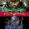 Pacific Rim Theme - 01 (Original & 8-bit Mix)