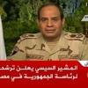انتخبوا العرص - Ent5bo El3ars - K.Gad