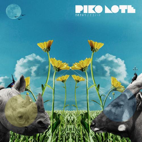 2ndAlbum『ピコノート』Digest