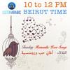 Romantic Tuesday Night on Radio ListenArabic - Playing Arabic Love Songs