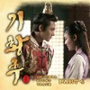 Once More (Empress Ki OST) cover by Zahra