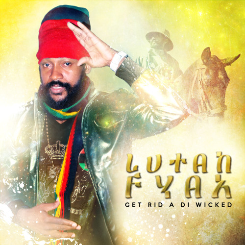 My Mother - Lutan Fyah [Bread Back Records/VPAL Music 2014]