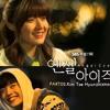 김태현 (Kim Tae Hyun) [DICKPUNKS] - 눈물이 펑펑 (Tears Fall) [Angel Eyes OST Part 2]