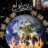 Download ياكش تولع +18  Si - Beso - M - Fire - K - Crazy ( Redo Production ) Mp3