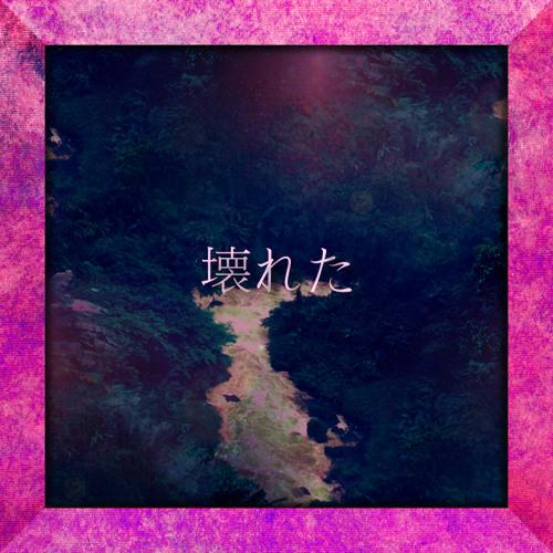 The Last Rainfall (instrumental)