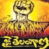 Adiya Bodiya (Jai  Telangana ) SONG Mix  By Dj Venkat Smiiley