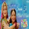 Saanu Te Aisa Mahi   Sunidhi Chauhan ( Karan Mix) Dj Karan NanGal Dam