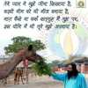 Yun Na Tum Mayoos Ho   Divya Jyoti Jagrati Sansthan Under Shri Ashutosh Maharaj Ji
