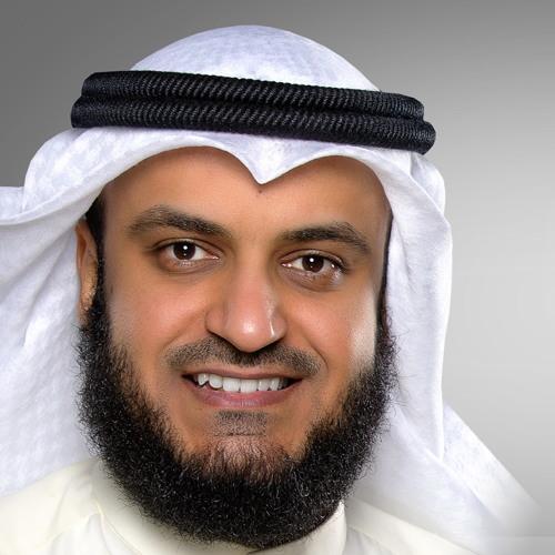 مشاري راشد العفاسي القصيدة الزينبية دع الصبا